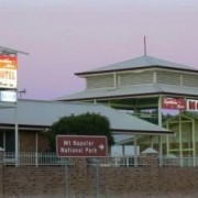 A photo of Sothern Cross Motor Inn accommodation - BookinDirect